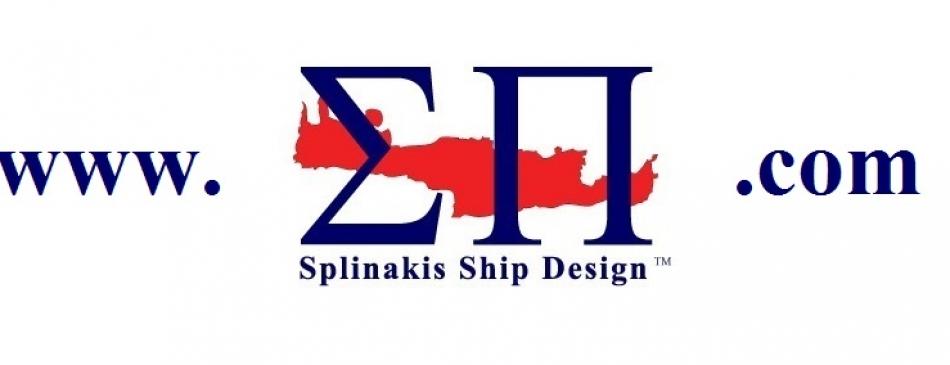 SPLINAKIS SHIP DESIGN LOGO White